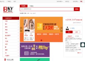 www.baokuanyi.com