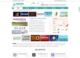 Baozhuang.biz thumbnail