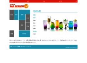 Bar-search.jp thumbnail