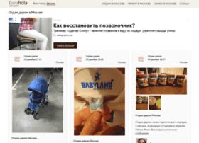 Barahola.ru thumbnail