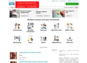 Baraholka.ru thumbnail