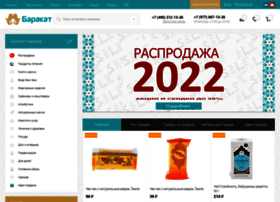 Barakat-shop.ru thumbnail