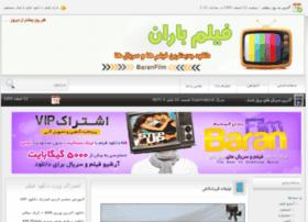 Baranfilm15.org thumbnail