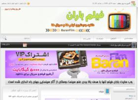 Baranfilm5.tv thumbnail