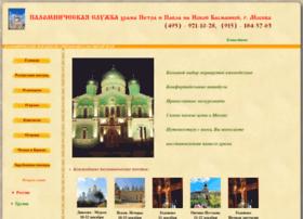Barashi.ru thumbnail