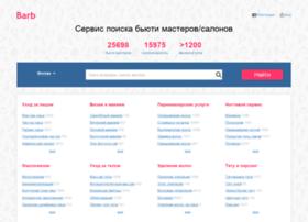 Barb.ru thumbnail