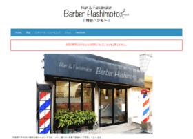 Barber-hashimoto.jp thumbnail