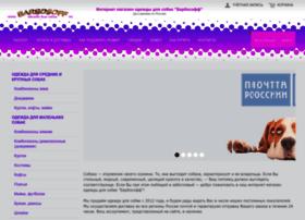 Barbosoff.ru thumbnail