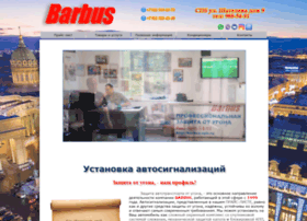 Barbus-spb.ru thumbnail