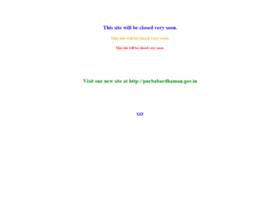 Bardhaman.gov.in thumbnail