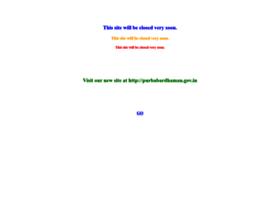 Bardhaman.nic.in thumbnail