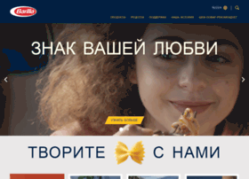 Barilla.ru thumbnail