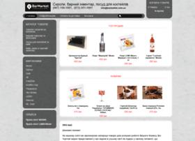 Barmarket.com.ua thumbnail