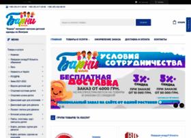Barni-opt.com.ua thumbnail