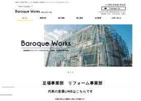 Baroque-works.biz thumbnail