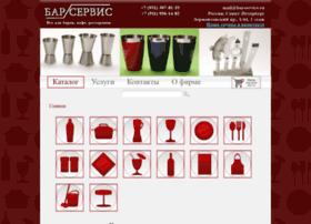 Barservice.ru thumbnail