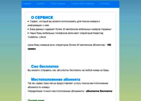 Base.net.ua thumbnail