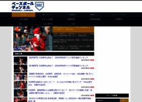 Baseballchannel.jp thumbnail