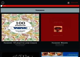 Basebooks.ru thumbnail