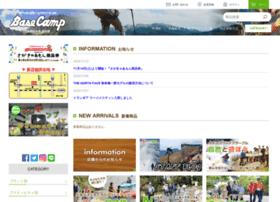 Basecamp-jp.com thumbnail