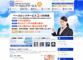 Baselock.jp thumbnail