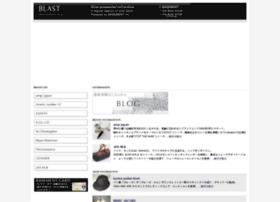 Basement-inc.jp thumbnail