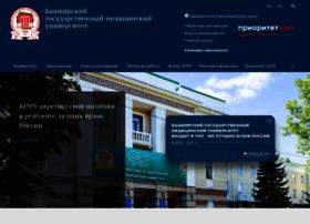 Bashgmu.ru thumbnail