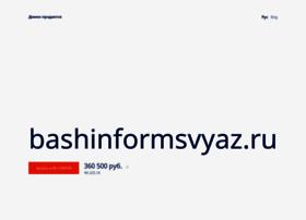 Bashinformsvyaz.ru thumbnail