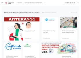 Bashmed.ru thumbnail