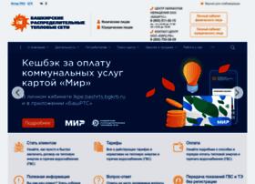 Bashrts-rb.ru thumbnail