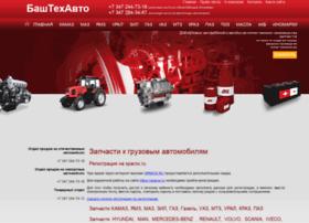 Bashtehavto.ru thumbnail
