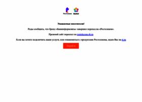 Bashtel.ru thumbnail