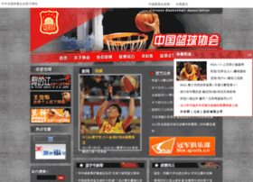 Basketball.org.cn thumbnail