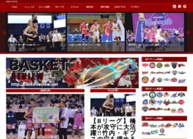 Basketreview.net thumbnail