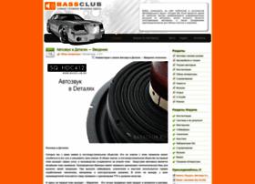 Bassclub.ru thumbnail