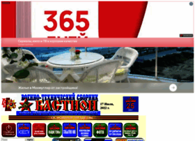 Bastion-karpenko.ru thumbnail
