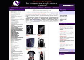 Batcave.ru thumbnail