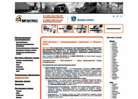 Batexpress.ru thumbnail
