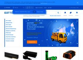 Batterika.ru thumbnail