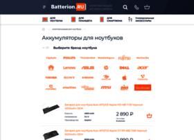 Batterion.ru thumbnail
