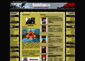 Battlefront.ru thumbnail
