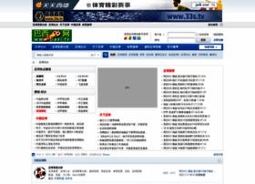 Baxi.tv thumbnail