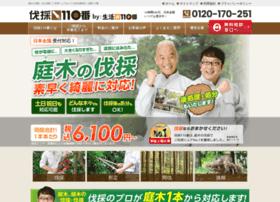 Baxtusai-navi.jp thumbnail