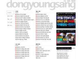 Baykoreans.link thumbnail