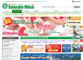 Baytech.co.jp thumbnail