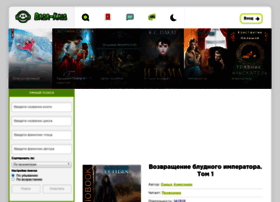 Baza-knig.ru thumbnail