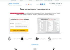 Baza-rf.ru thumbnail
