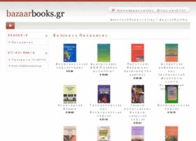 Bazaarbooks.gr thumbnail