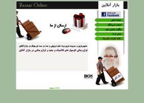 Bazaaronline1.com thumbnail