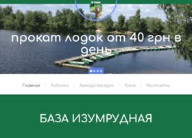 Bazaizumrudnaya.kiev.ua thumbnail